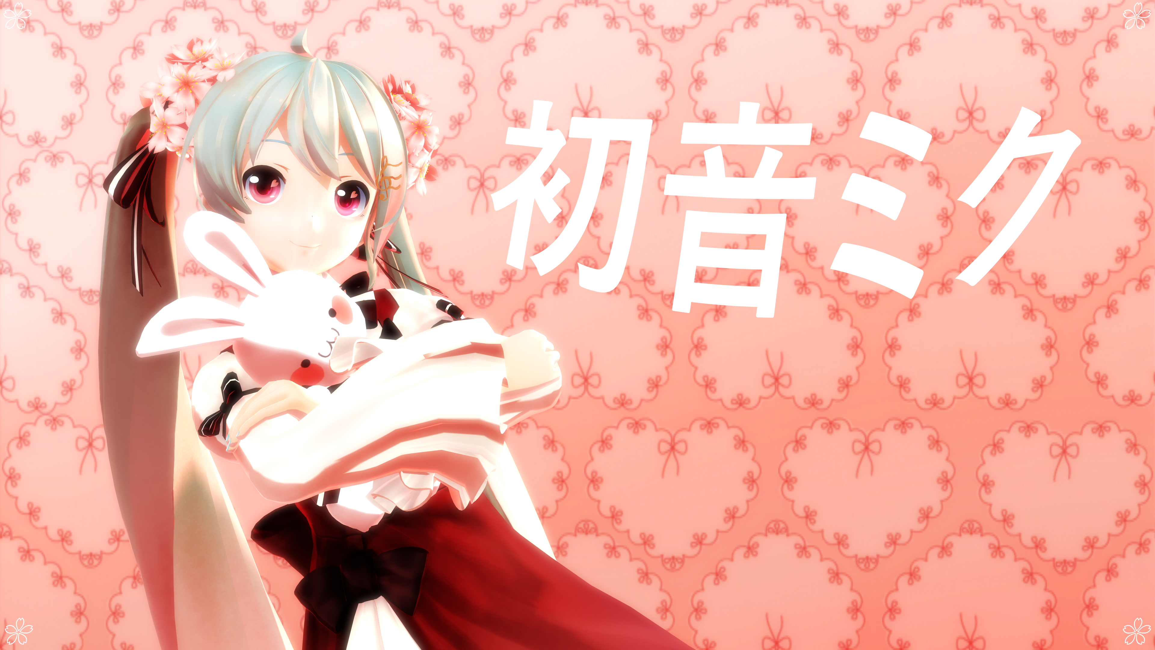 .: Sakura Miku :. by oOCanaChanOo and YYB