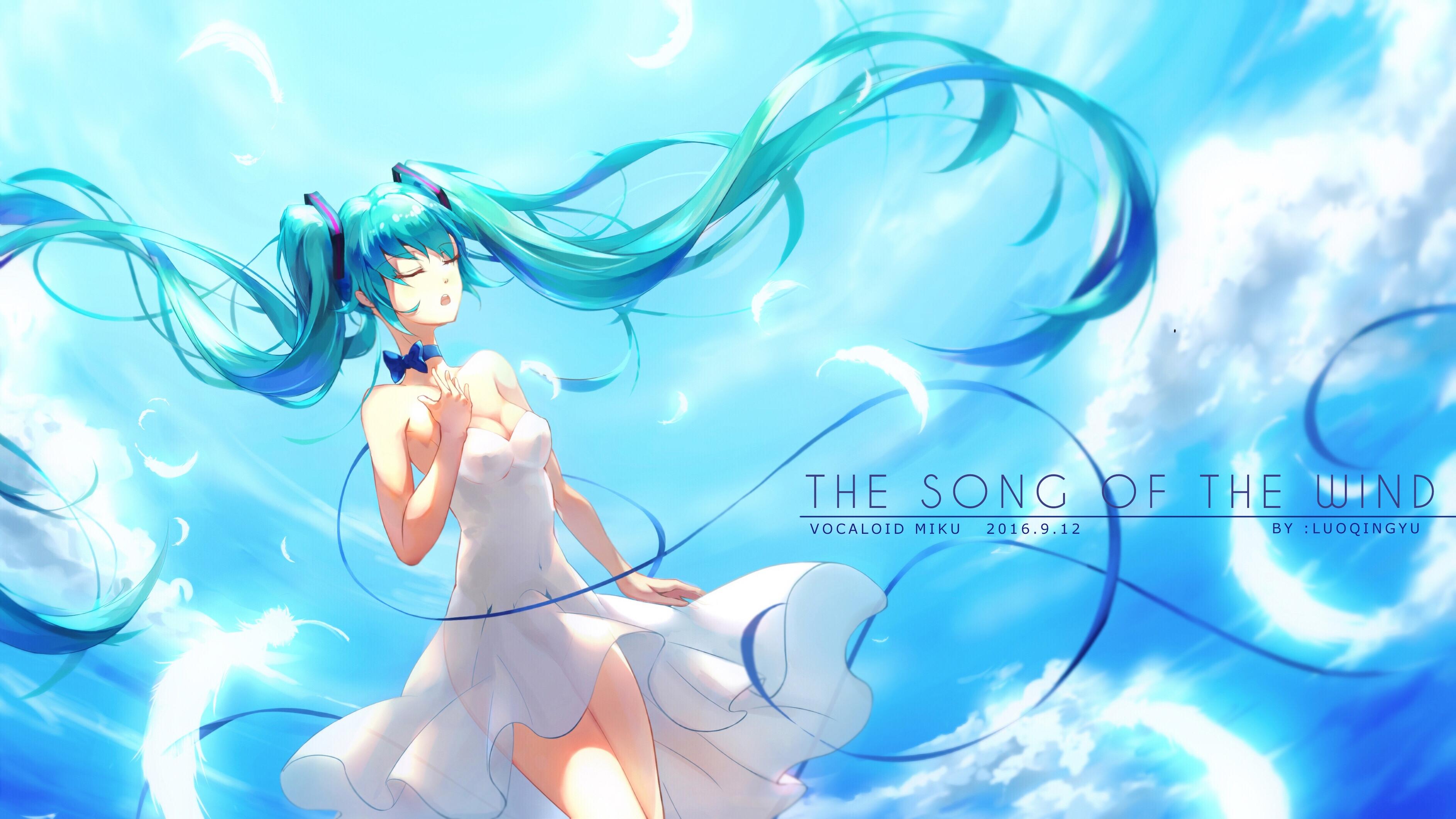 風の歌 by Luo Qingyu (洛青羽)