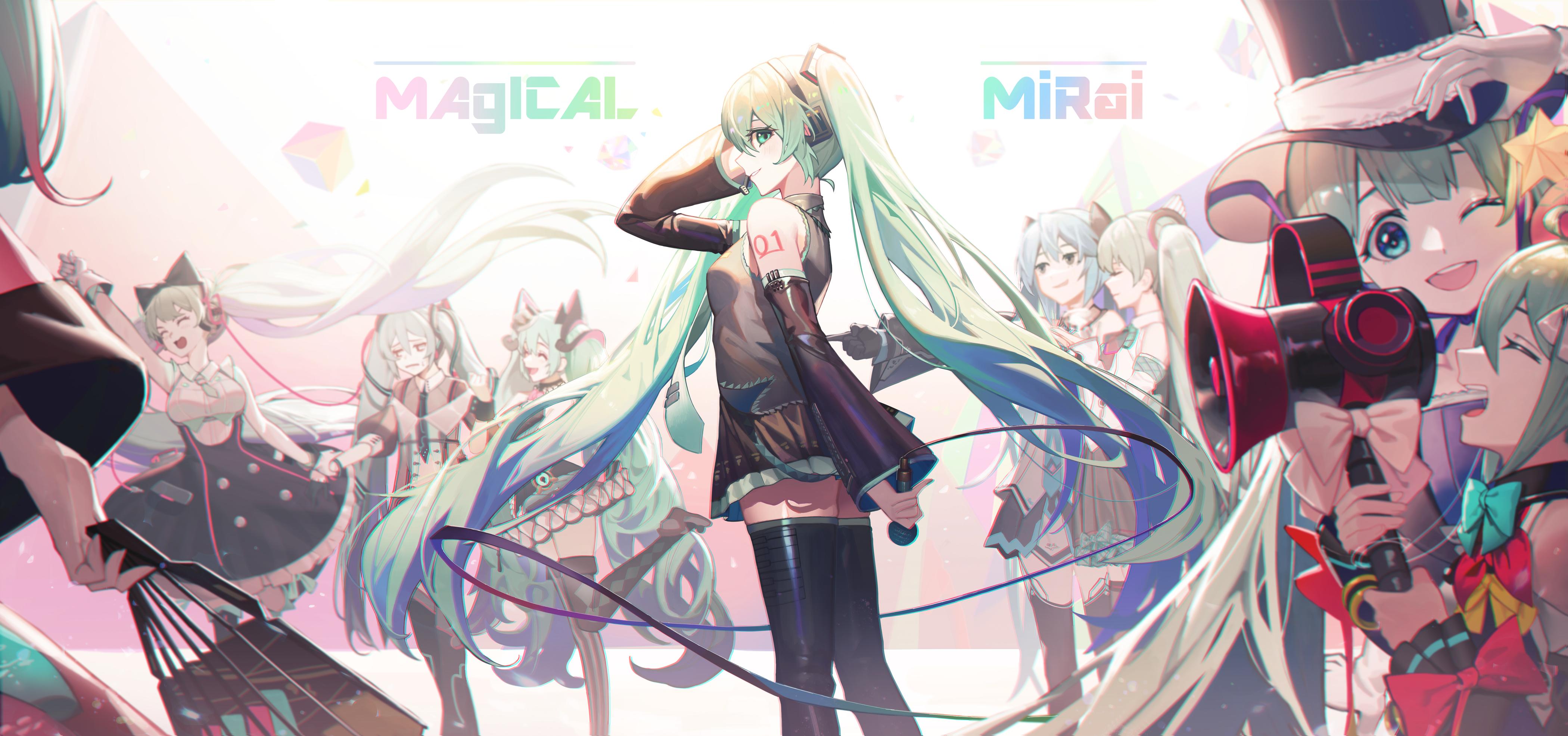 マジミラ by DL